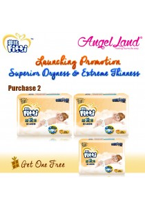 [Buy 2 Free 1] Fitti Gold Tape Diapers S58 (3packs)