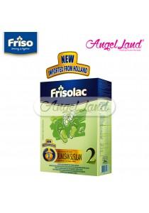 Frisolac Step 2 (6-36 Months) 600g