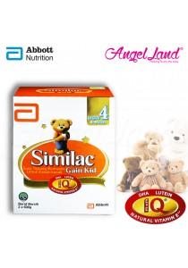 Abbott Similac Gain Kid NVE Step 4 (4-9 Yrs) BIB 1.2kg