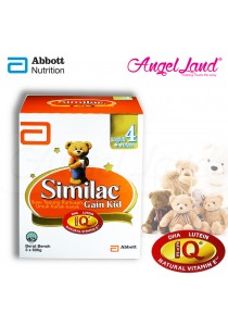 Abbott Similac Gain Kid NVE Step 4 (4-9 Yrs) BIB (3x600g)