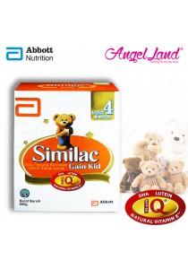 Abbott Similac Gain Kid NVE Step 4 (4-9 Yrs) BIB 600g