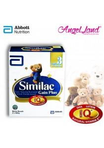 Abbott Similac Gain Plus NVE Step 3 (1-3 Yrs) BIB 1.2kg