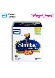 Abbott Similac Gain Plus NVE Step 3 (1-3 Yrs) BIB (3x600g)