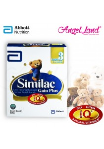 Abbott Similac Gain Plus NVE Step 3 (1-3 Yrs) BIB 600g