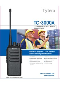 TYT Tytera TC-3000A 12W High Gain UHF 400-520MHz 3800mah Walkie Talkie