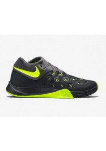 Nike Zoom Hyperquickness 749882-070