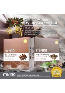Mizino Biocare Ezy Lite Morning (Buy 3 Boxes FOC 1 Box + 1 Shaker)