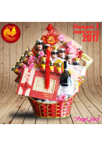 Chinese New Year 2017 Hamper Angelland - Set J