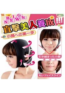 JAPAN 3D Face Lifting/Slimming Band