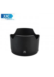 JJC LH-40 Professional Replacement Lens Hood For NIKON AF-S NIKKOR 24-70mm f2.8G ED Lens(HB-40)