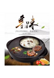 Alpha Living Multi Function Electric BBQ Grill with Hot Pot 1.8L -1600W Black (KEA0124)