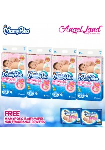 Mamypoko Diapers Open Air Fit Tape L54x4 + 2packs Mamypoko BabyWipes Non Fragance