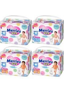 MERRIES WALKER PANTS - 2 PACKS (L 27 / XL 24)