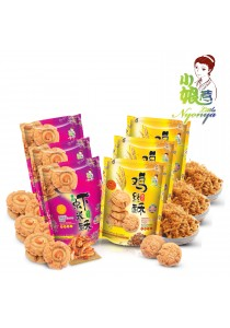 Little Nyonya Handmade Biscuit Value Pack (2 Flavours and 6 Packs)
