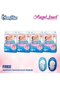 Mamypoko Diapers Open Air Fit Tape M64x4 + PokoChan Pillow (Random) *While stocks last*