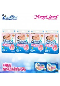Mamypoko Diapers Open Air Fit Tape M64x4 + 2packs Mamypoko BabyWipes Non Fragance
