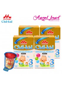 [Festive Pack Promotion] Buy 4 Morinaga Chil-Kid (1-3 Years) 700G Free 1 Air-Tight Container