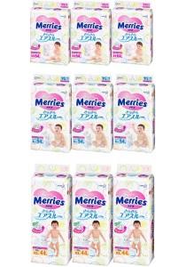 Merries Tape Diapers - 3 Packs (M64 / L54 / XL44)