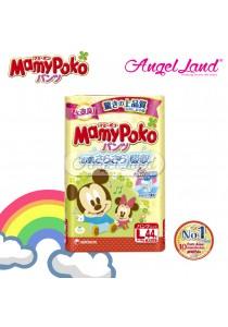 MamyPoko Disney Mickey Pants Size L44  (1 pack)