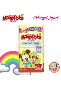 MamyPoko Disney Mickey Pants Size  XL38 (1pack)