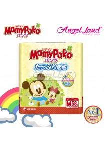 MamyPoko Disney Mickey Pants Size M58 (1 pack)