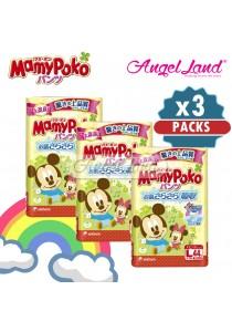 MamyPoko Disney Mickey Pants Size L44 (3 packs)