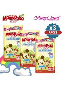 MamyPoko Disney Mickey Pants Size XL38 (3 packs)
