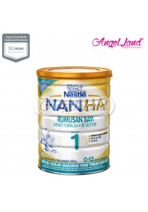 Nestle Nan HA 1 Milk (0-12 Mnth) 800g