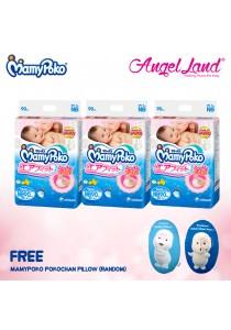 Mamypoko Diapers Open Air Fit Tape NB90x3 + PokoChan Pillow (Random) *while stocks last*