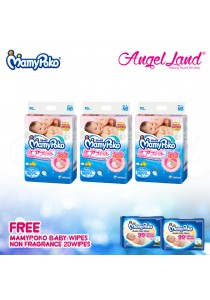 Mamypoko Diapers Open Air Fit Tape NB90x3 + 2packs Mamypoko BabyWipes Non Fragance