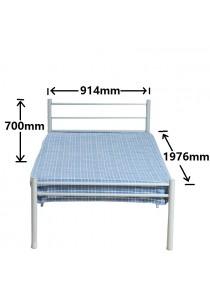 Single Steel Metal Bed (Silver) Wood Slab Base