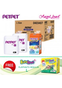 PETPET Super Saver Night Box L+ FOC Babylove Regular Playpants