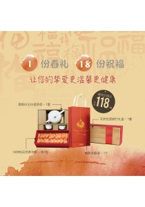 CNY Premium Gift - Tea & Teapot