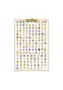 Framed Poster: Pokemon (Kanto 151) - GB Eye Poster (61 cm X 91.5 cm)