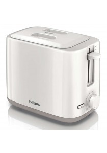 Philips Toaster HD2595 (2 Slots) with 4 Function
