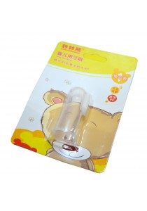 Turn Bear Baby Infant Silicone Gum Care Toothbrush