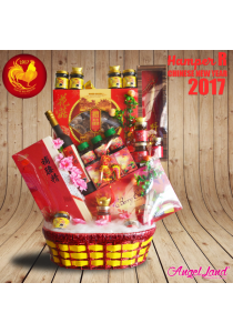 Chinese New Year 2017 Hamper Angelland - Set R