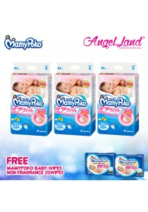 Mamypoko Diapers Open Air Fit Tape S84x3 + 2packs Mamypoko BabyWipes Non Fragance