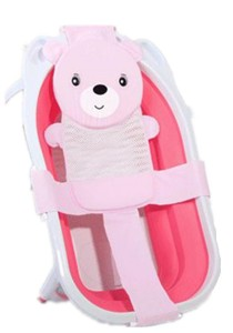 Bear Baby Shower Net - BKM05 (Pink)