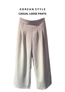 Korean Style Casual Loose Pants