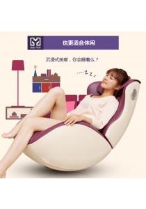 Idea Swinging Leisure Massage Sofa (Purple)