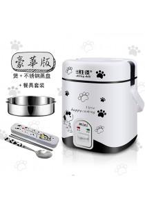 Portable Travel 1.2L Rice Cooker - Black
