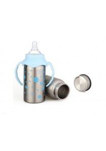 Stainless Steel Thermal Baby Bottle - 300ml