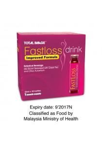 Total Image Fastloss Drink 22ml x 30 bottles (Slimming) [Exp 9-2017]