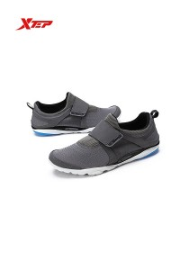 XTEP Men's Running X-Comfit - 986219113191 - Grey