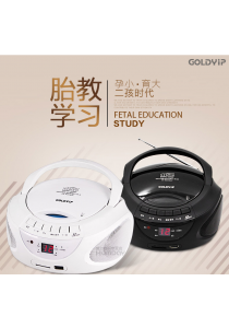 Portable Radio, CD Player with USB Player for Educational CD (White)