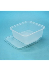 Wiz Disposable Plastic Square Container with Lid (Frosted) x 50pcs