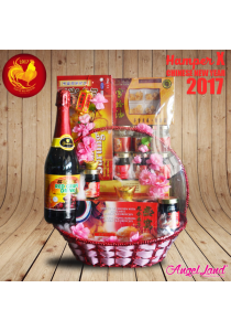 Chinese New Year 2017 Hamper Angelland - Set X