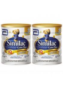 Abbott Similac Gain Plus Intelli- Pro Step 3 (1-3 years) 1.8 kg (2 Tin)