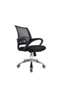 Adjustable Swivel Office Chair B Black